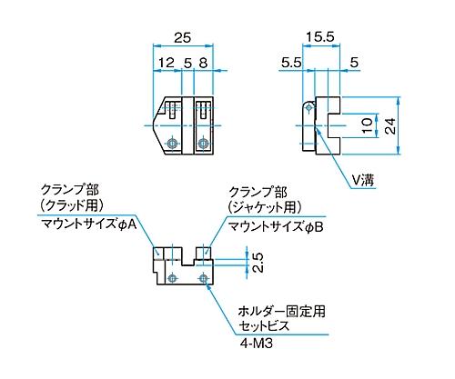 小型光ファイバーホルダー ジャケット径φB:φ500μm   MFH-500