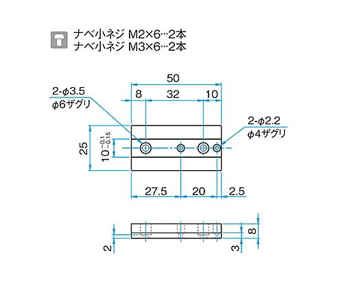 小型光ファイバーホルダー用取付アダプタ 平面固定用(M2、M3取付穴)   MFH-ADP-1