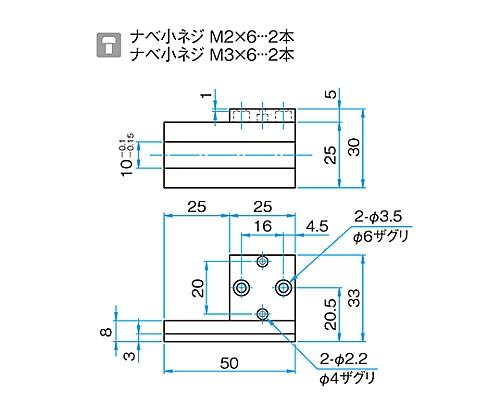 小型光ファイバーホルダー用取付アダプタ 垂直面固定用90°変換(M2、M3取付穴)   MFH-ADP-2