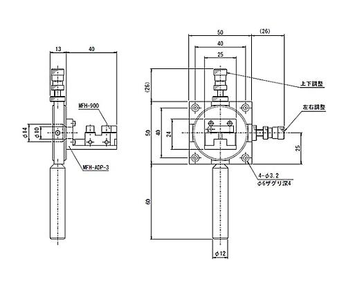 小型芯出し光ファイバーホルダー   MFH-FOP-1
