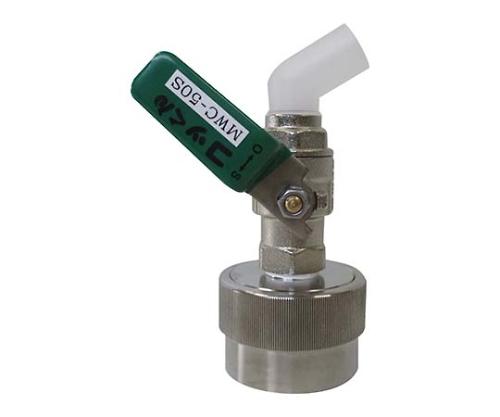 ワンタッチ給油栓コッくん取付部強化タイプφ50緑バイトン仕様