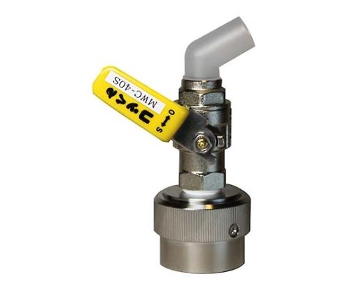 ワンタッチ給油栓コッくん取付部強化タイプφ40黄バイトン仕様 MWC-40SY-VITON