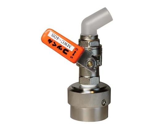 ワンタッチ給油栓コッくん取付部強化タイプφ40オレンジバイトン仕様 MWC-40SO-VITON