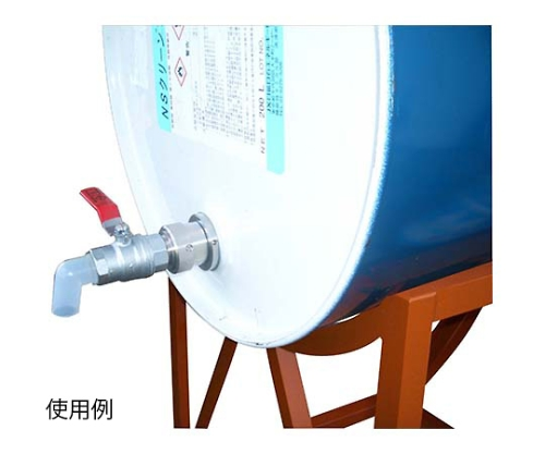 ワンタッチ給油栓コッくんドラム缶用1インチタイプ MWC-40D-25