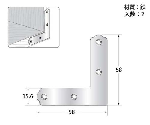 ユニクロ平横 幅15.6×長さ58×58mm F-914