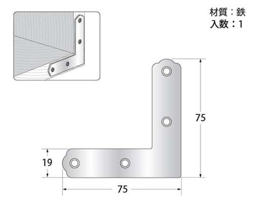 ユニクロ平横 幅19×長さ75×75mm F-916