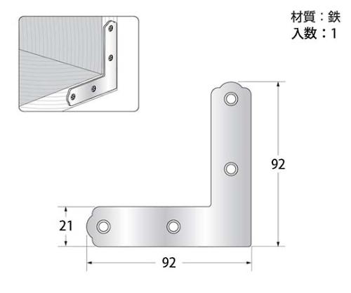 ユニクロ平横 幅21×長さ92×92mm F-917