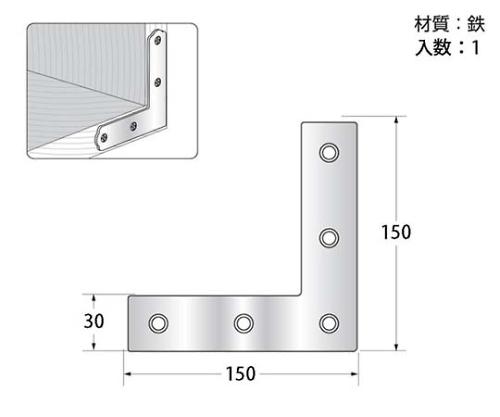 ユニクロ平横 幅30×長さ150×150mm F-919