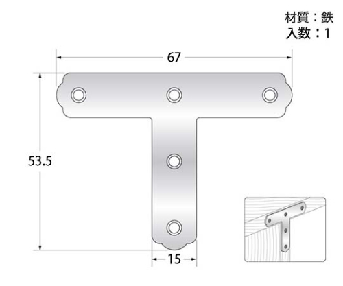 ユニクロT字隅金 幅15×長さ67×53.5mm F-928