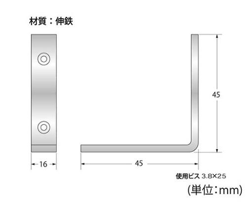 ユニクロ特厚金折 幅16×長さ45×45mm