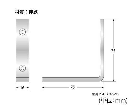 ユニクロ特厚金折 幅16×長さ75×75mm