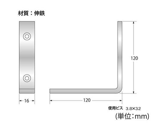 ユニクロ特厚金折 幅16×長さ120×120mm F-938