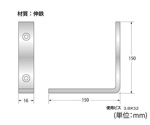 ユニクロ特厚金折 幅16×長さ150×150mm