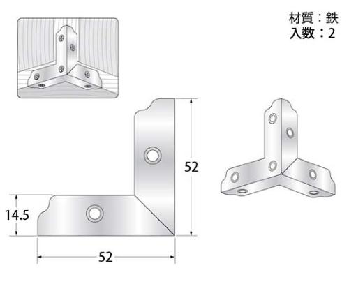 ユニクロ三方面 幅14.5×長さ52×52mm F-946