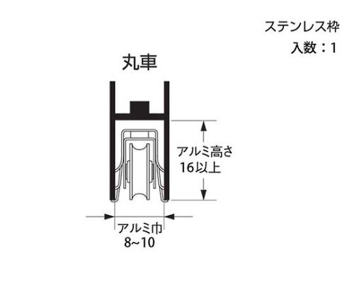 取替サッシ戸車(袋パック) 丸・ジュラコン(R)車 7D-Mガタ