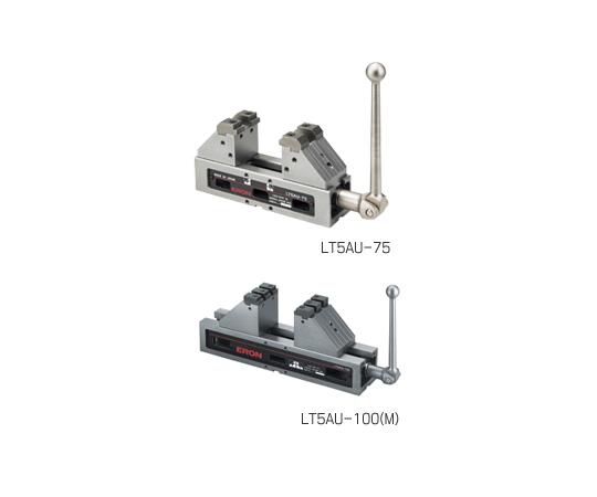 ロックタイト5軸マシンバイス