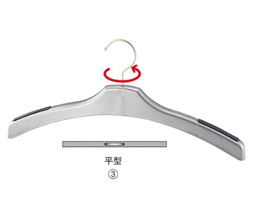 [取扱停止]プラスチック製ハンガー シルバー 婦人・紳士トップス用 51-177-5-3