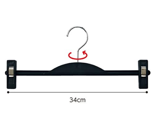 [取扱停止]プラスチック製ボトムハンガー W35cm 51-177-13-1