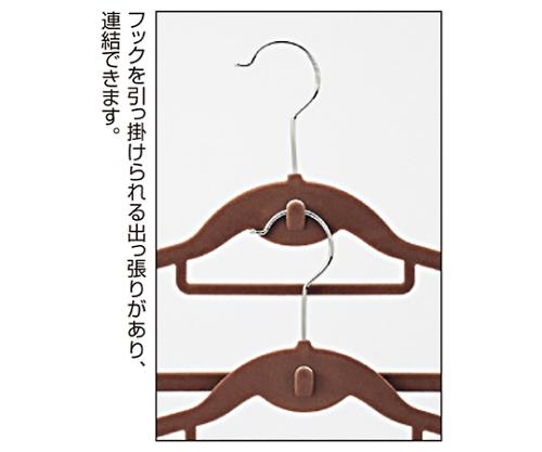 [取扱停止]すべり止めカラーハンガー 連結タイプ 茶 61-197-1-3