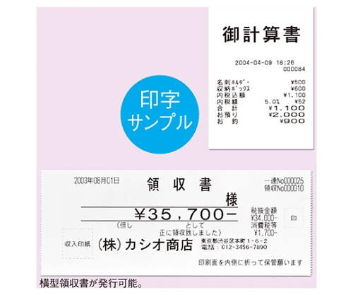 [Discontinued]Casio Multifunction Register TK-110 Gray 51-338-7-1