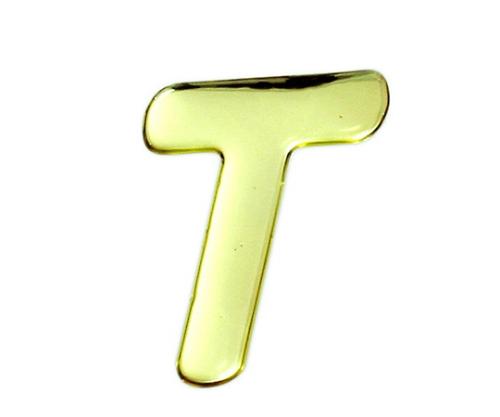 ゴールドメタル文字 T 60mm×1mm