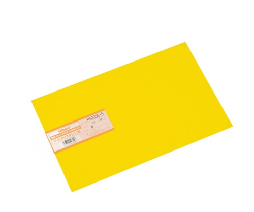 PS板 200×300×0.5mm 黄