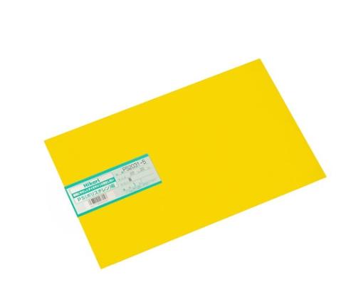 PS板 200×300×1.0mm 黄