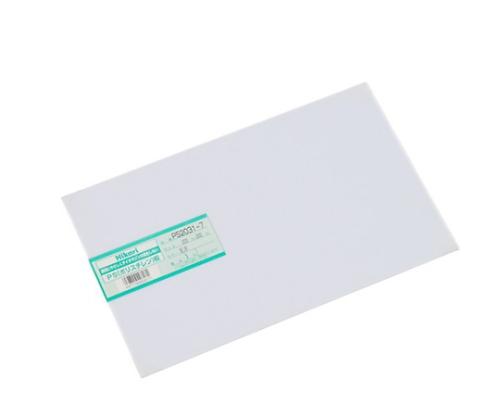 PS板 200×300×1.0mm 乳半