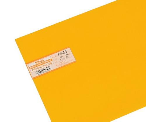 PS板 300×450×0.5mm オレンジ透明