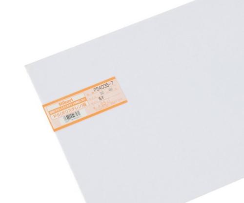 PS板 300×450×0.5mm 乳半