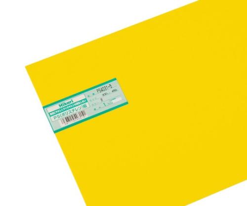 PS板 300×450×1.0mm 黄
