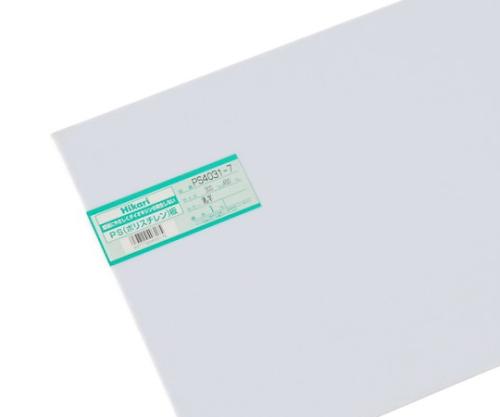 PS板 300×450×1.0mm 乳半
