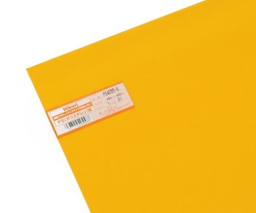 PS板 450×600×0.5mm オレンジ透明