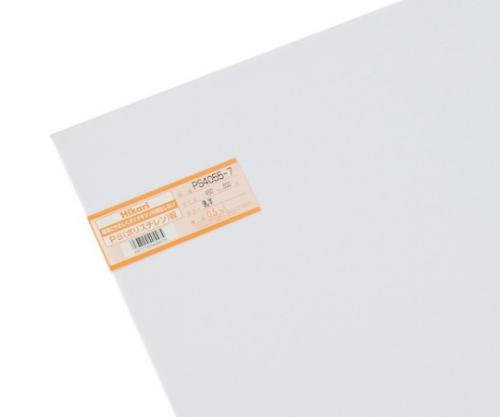PS板 450×600×0.5mm 乳半