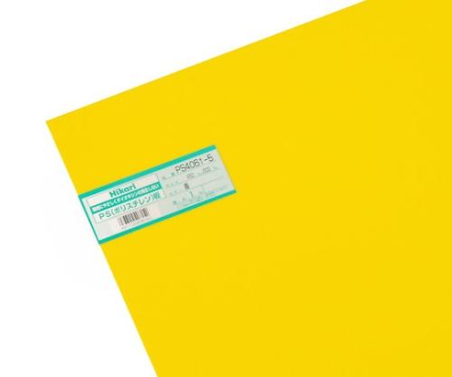 PS板 450×600×1.0mm 黄