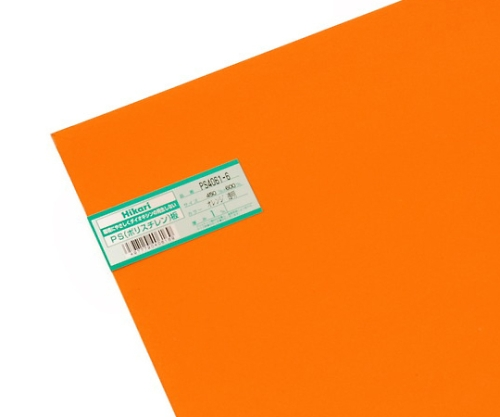 PS板 450×600×1.0mm オレンジ透明
