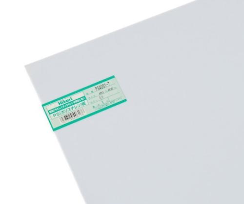 PS板 450×600×1.0mm 乳半
