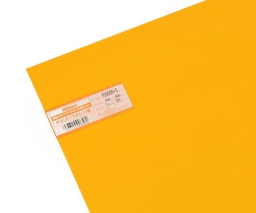 PS板 600×900×0.5mm オレンジ透明