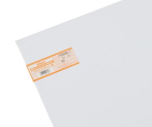 PS板 600×900×0.5mm 乳半
