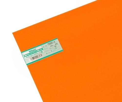 PS板 600×900×1.0mm オレンジ透明
