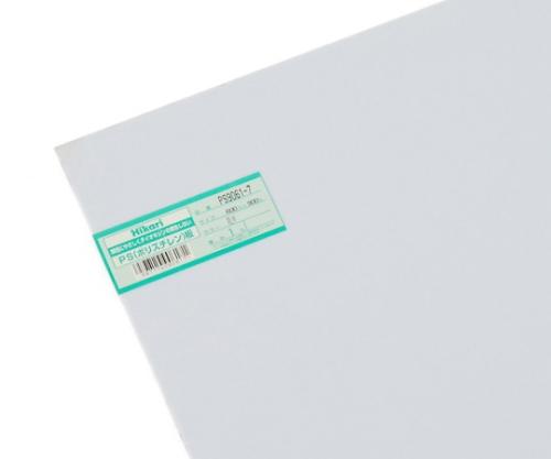 PS板 600×900×1.0mm 乳半