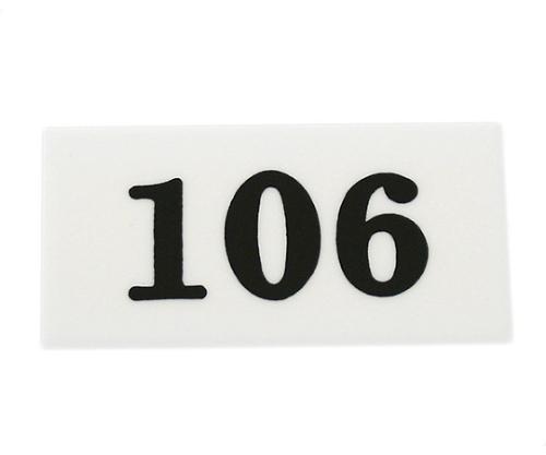 番号プレート 106