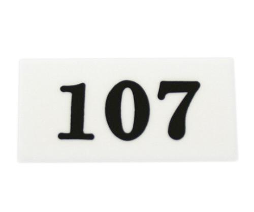 番号プレート 107