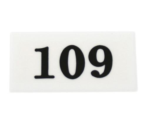 番号プレート 109