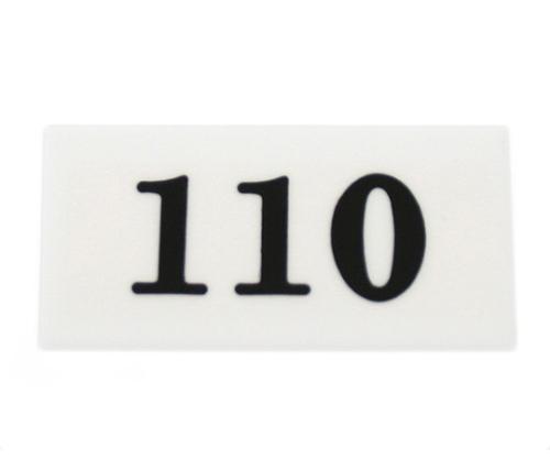 番号プレート 110