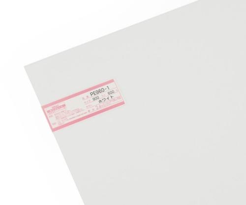 ポリプレート 900×600mm ホワイト