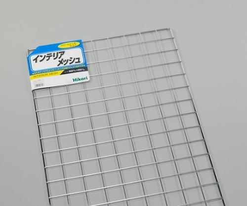スチールメッシュパネル 450×900ミリ
