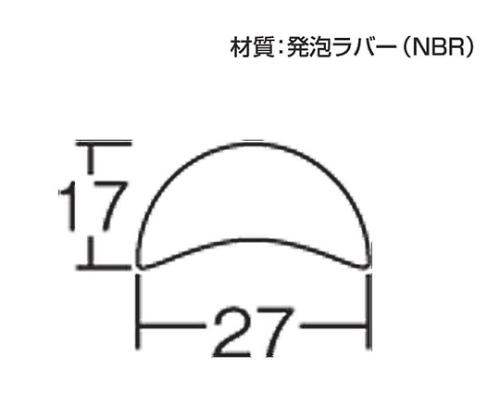 月型スポンジ 黄 STG209-450