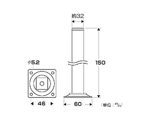 スマートレグ木製角脚32×150mmシルバー