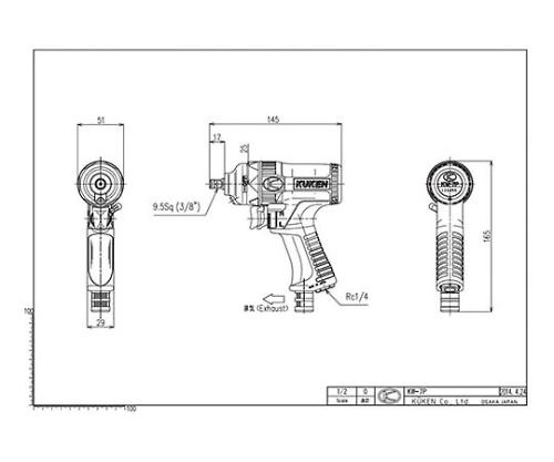 インパクトレンチ セット KW-7P/S